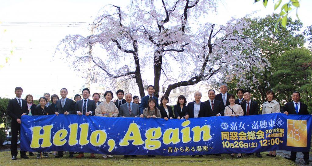 満開の桜の下で記念撮影