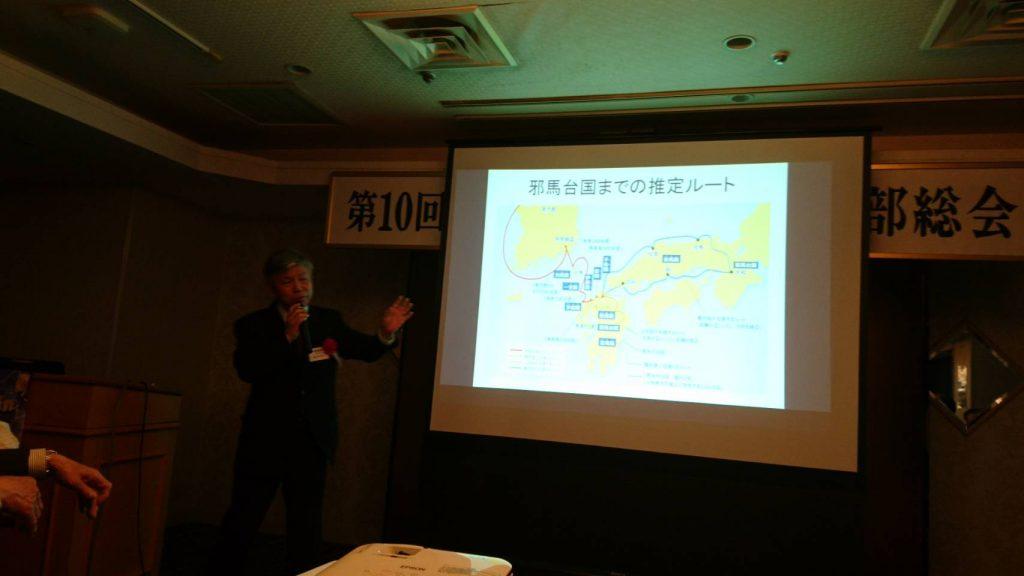 記念講演:嶋田飯塚歴史資料館館長